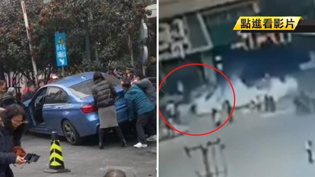 台團遊上海遭猛烈衝撞 1死9傷!現場影片曝光