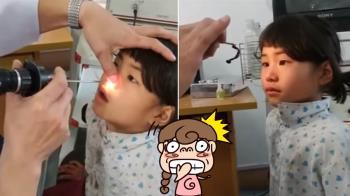鼻痛1個月!6歲女童就醫夾出「7cm水蛭」生猛狂蠕動