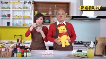 非洲豬瘟防疫短片 蘇貞昌抱小熊維尼向中國喊話