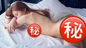18禁!雞排妹「全裸床照」外流 私密處被看光光