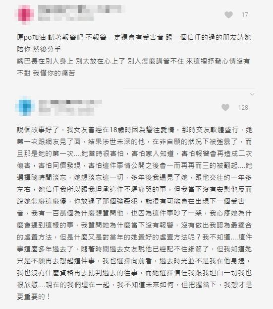 [img]https://img.news.ebc.net.tw/EbcNews/news/2019/02/07/1549552607_63618.jpg[/img]