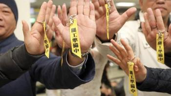 華航機師工會宣布 今六點起罷工