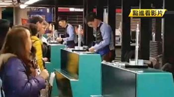 華航機師突襲罷工!收取機師檢定證…旅客急哭想回家