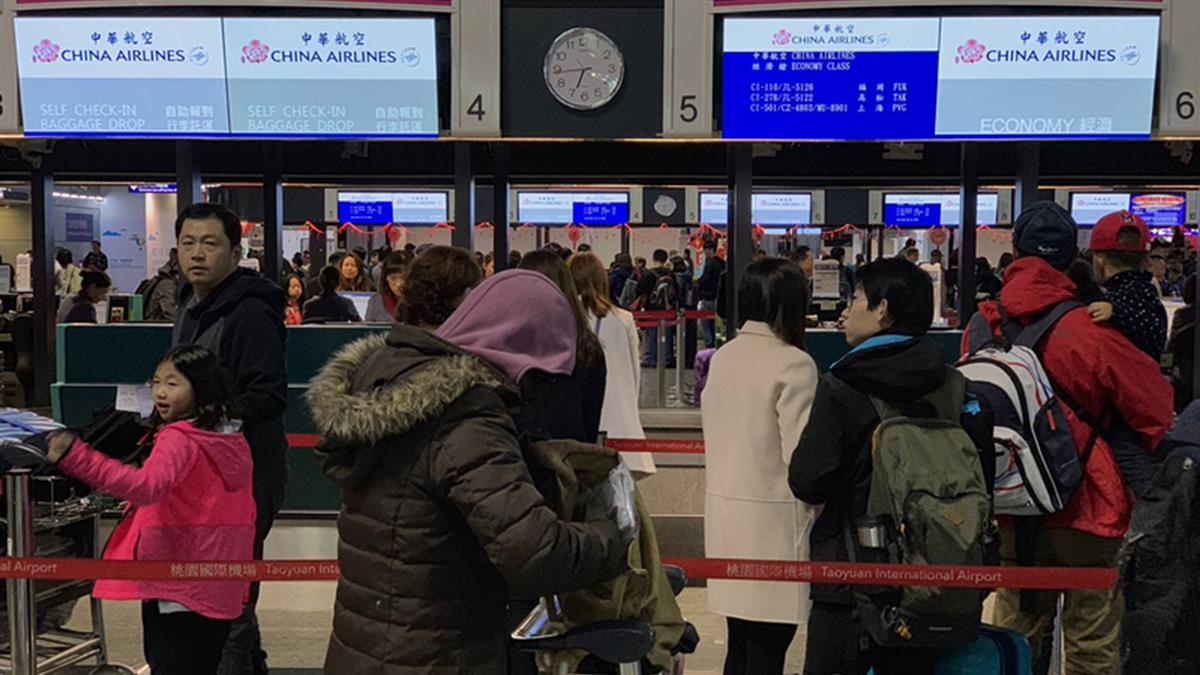 機師罷工!26航班受影響 華航致歉:退票免手續費