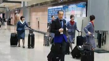 華航機師罷工 勞動部籲勞資回歸協商