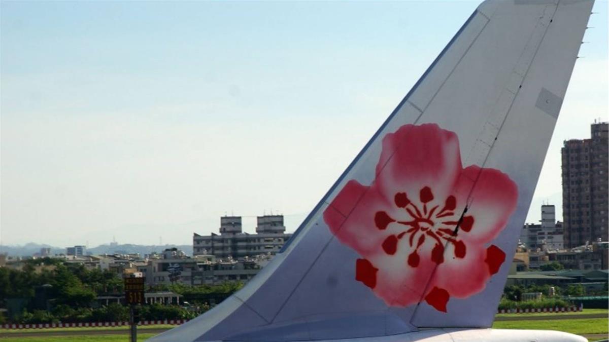 機師罷工 華航總經理:桃機下午4時前9成航班正常