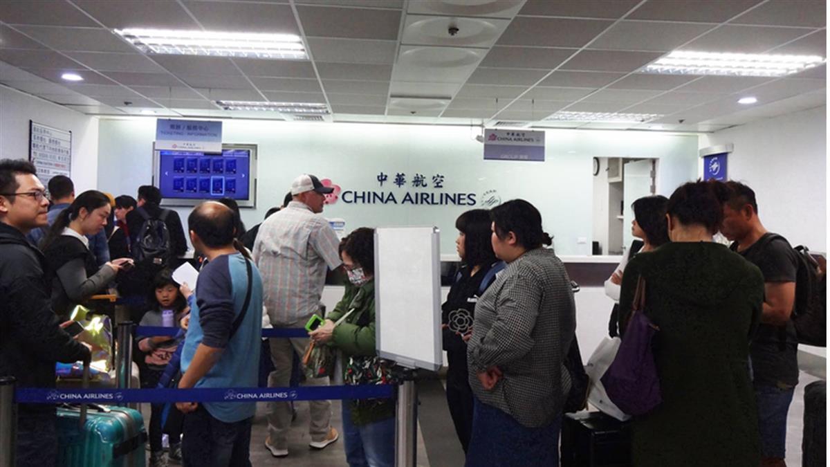 【不斷更新】華航無限期罷工!取消航班看這裡