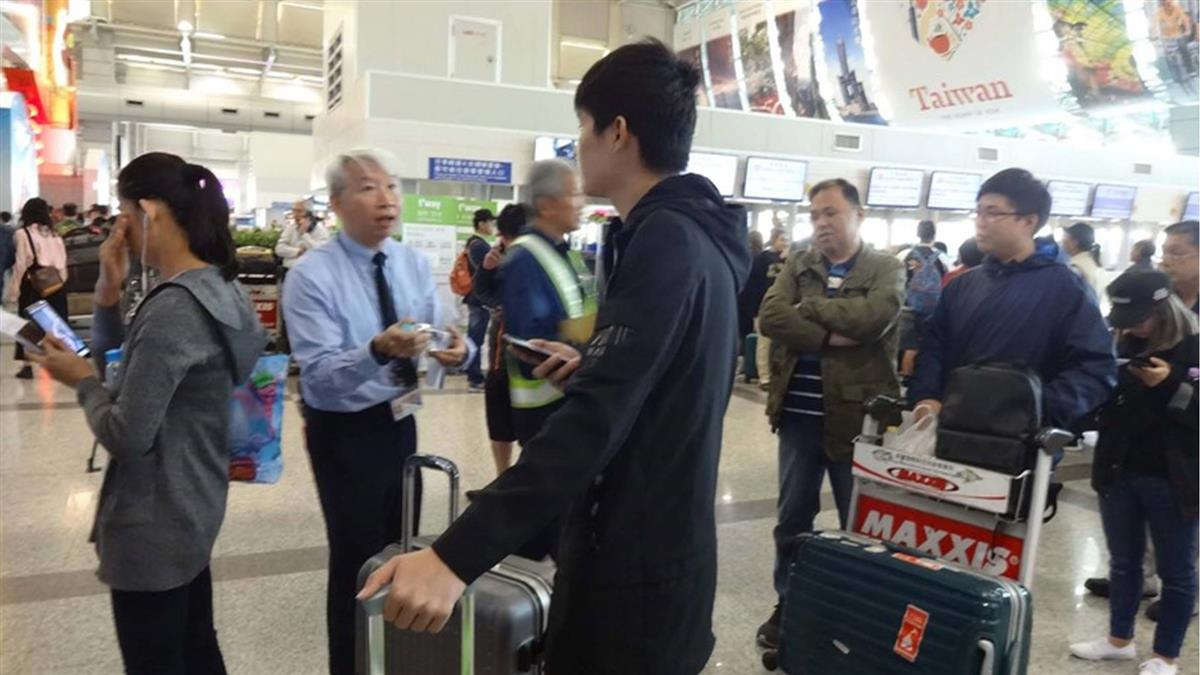 華航罷工首當其衝! 高雄飛馬尼拉、香港航班取消旅客怒