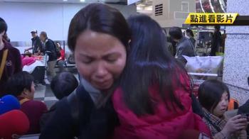 華航罷工…高雄阿嬤氣炸了!新住民妻淚灑機場