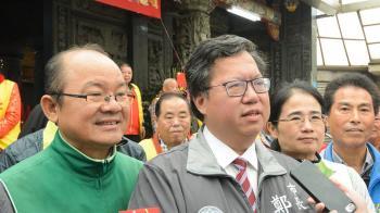 華航機師罷工 桃市府:無考慮強制仲裁