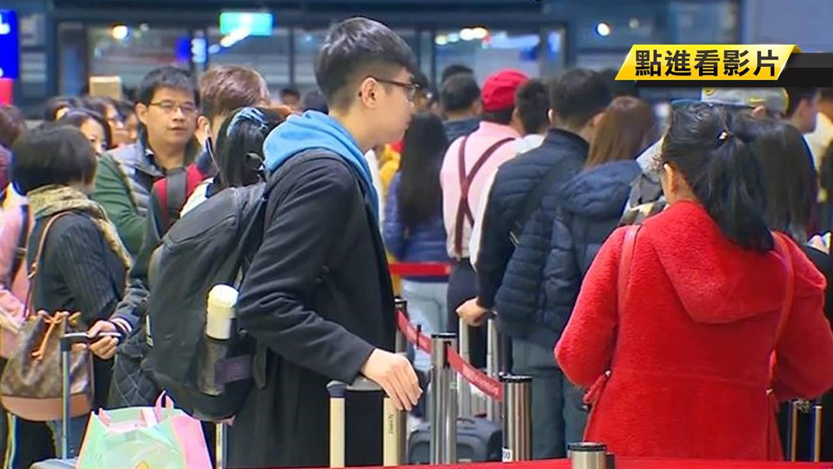 華航今明兩天28班次停飛 旅客可保留機票單據