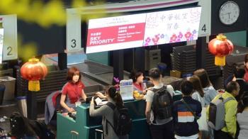 華航罷工 高雄機場至中午近千名旅客受影響!
