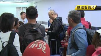 小港5航班取消!到機場才知…旅客拍桌怒罵:氣死啦