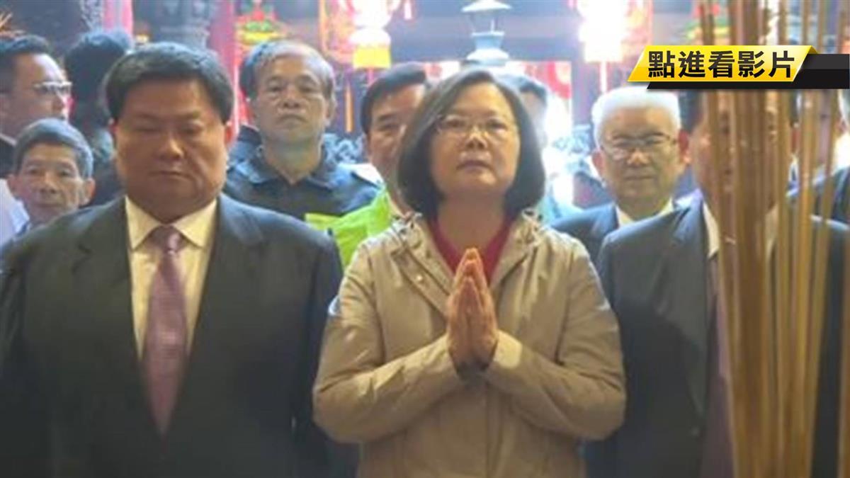 蔡英文鎮瀾宮發紅包 期貨男抗議嗆聲被抬走