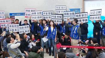 盼重視過勞問題! 其他產職業工會聲援華航罷工