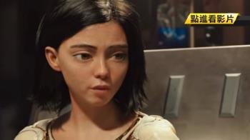 阿凡達導演監製 《艾莉塔》春節上檔…狂衝千萬票房!
