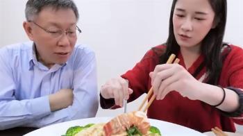 柯P和大食量網紅拚吃福袋 曝:陳佩琪醫院約會