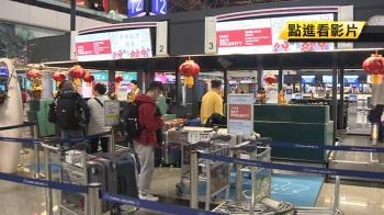 華航工會收320件檢定證 初五估影響16航班