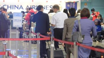 華航機師罷工  桃機今恐9航班遭取消