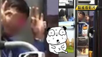 【獨家】見女騎士等紅燈 公車司機比OK喊「水喔!」同事曝真相