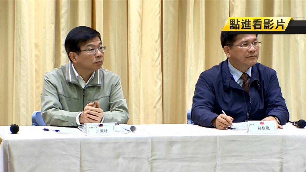 華航機師春節罷工 林佳龍:模糊焦點、難獲支持