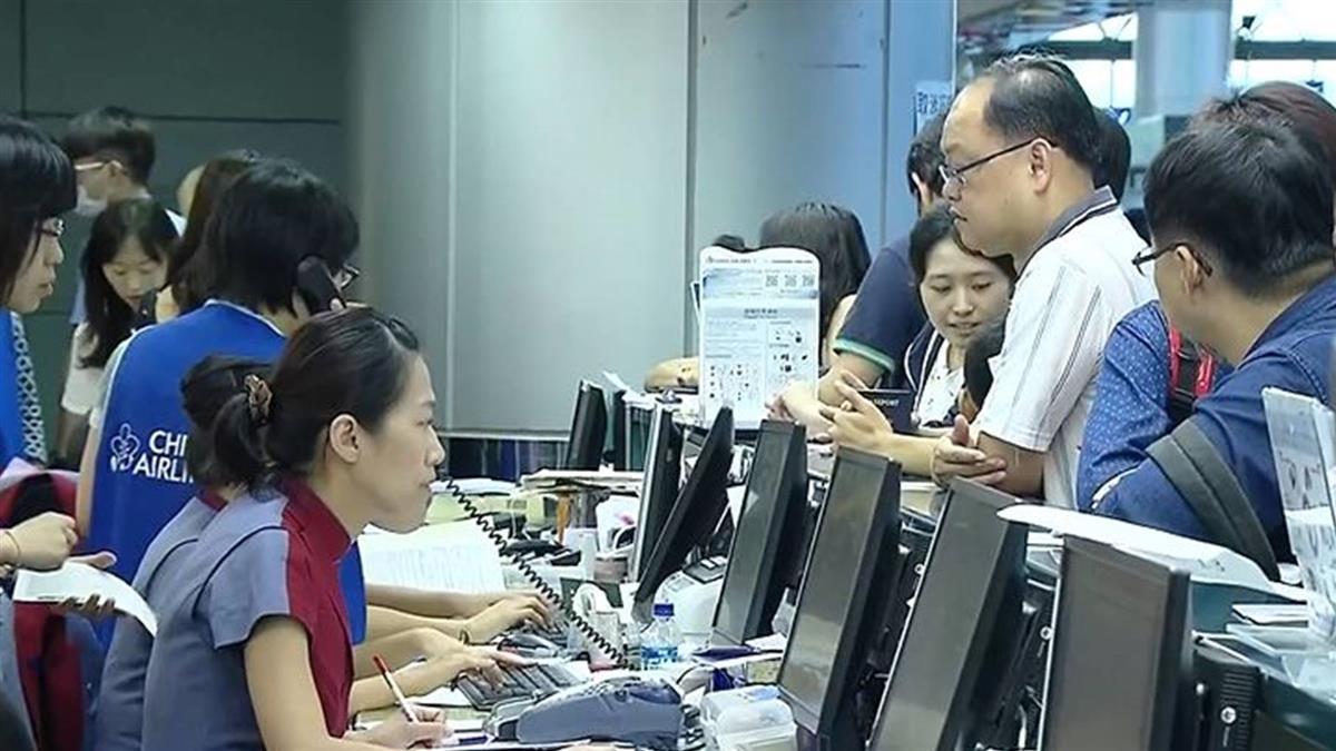 華航勞資協商下午登場  交通部支持2訴求