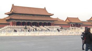 清宮劇熱潮 遊客慕名來朝聖