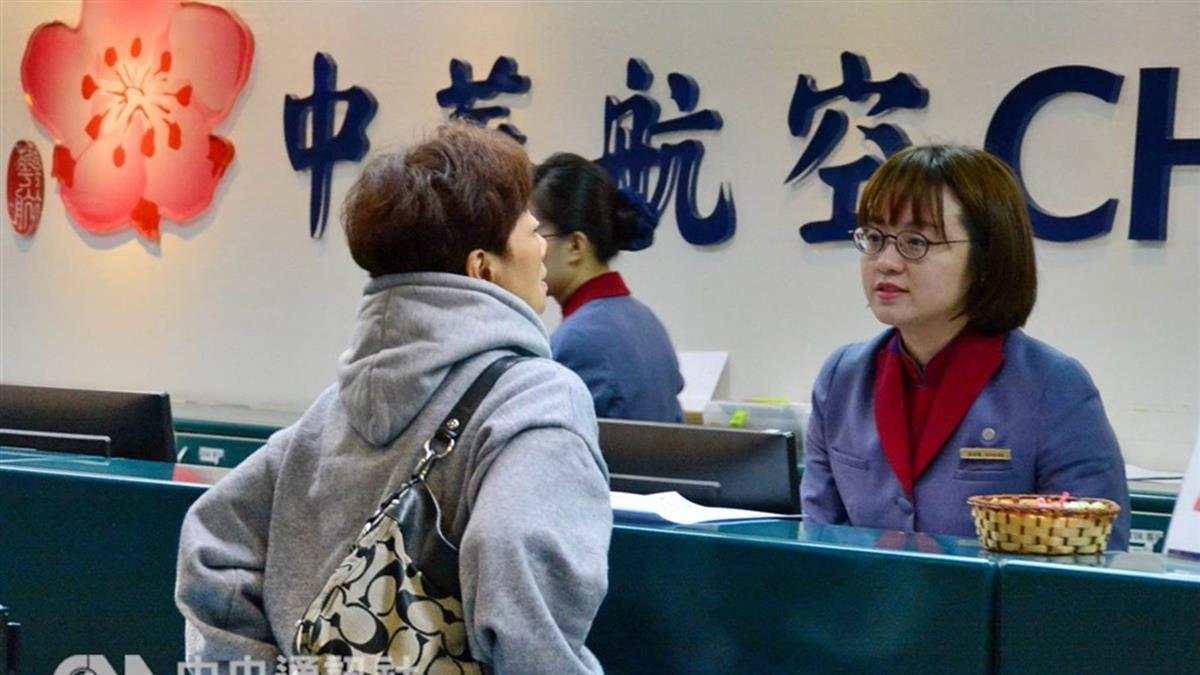 繼續罷工!華航勞資協商破局 工會理事長: 明天再戰