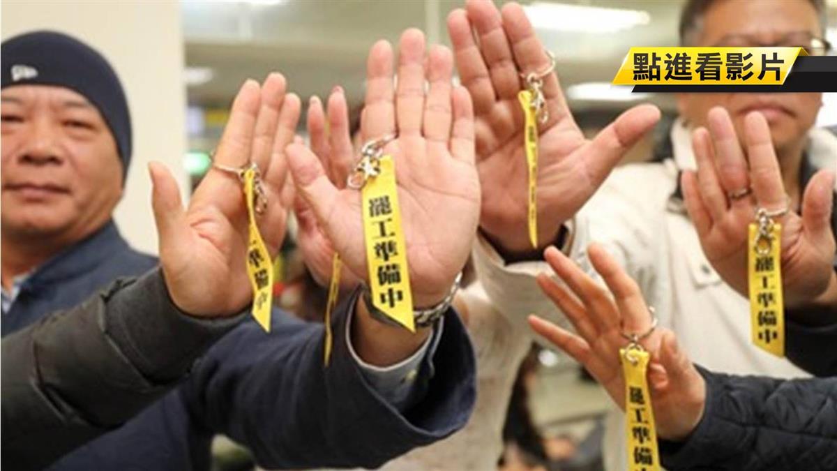 華航機師罷工第3天 10日取消16航班看這裡