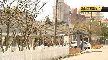 春遊陽明山賞櫻 重建「美軍宿舍」變熱門景點