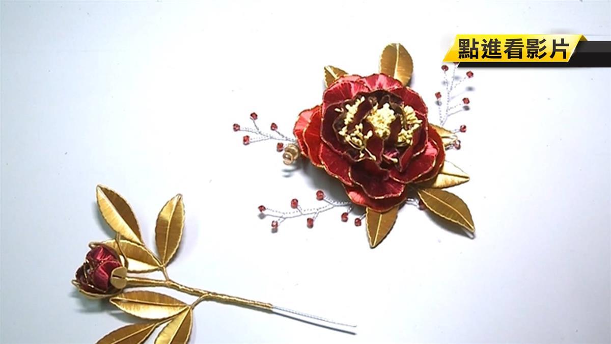 纏花做樂器! 巧妙結合剪紙、編織、刺繡技術