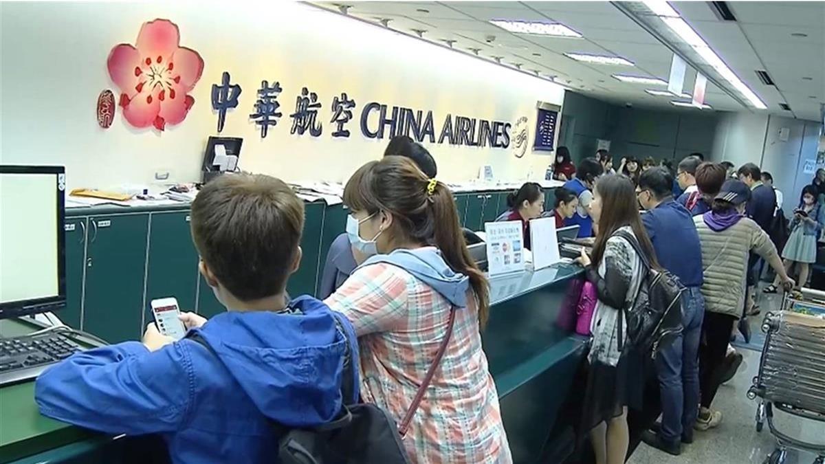 華航罷工未落幕!「取消28航班」創新高 3千人受影響