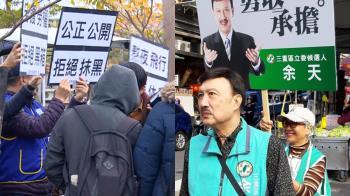 華航機師罷工  余天:府院應有人出來講話