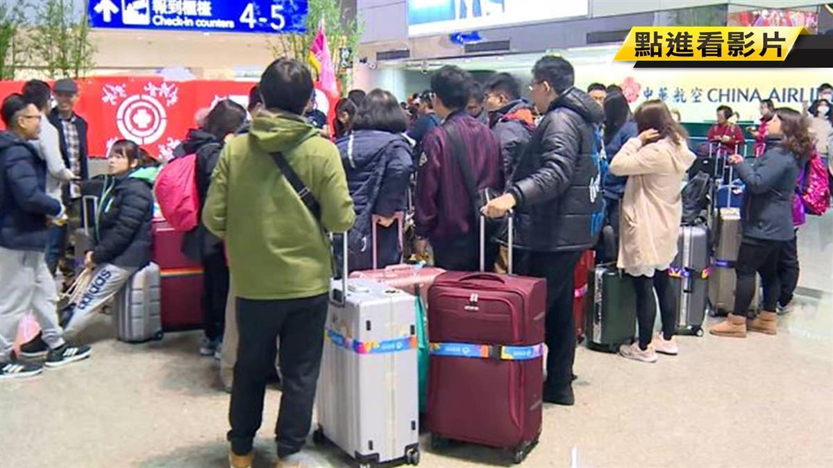 罷工4天回不了家!華航賠償實報實銷 散客上限250美元