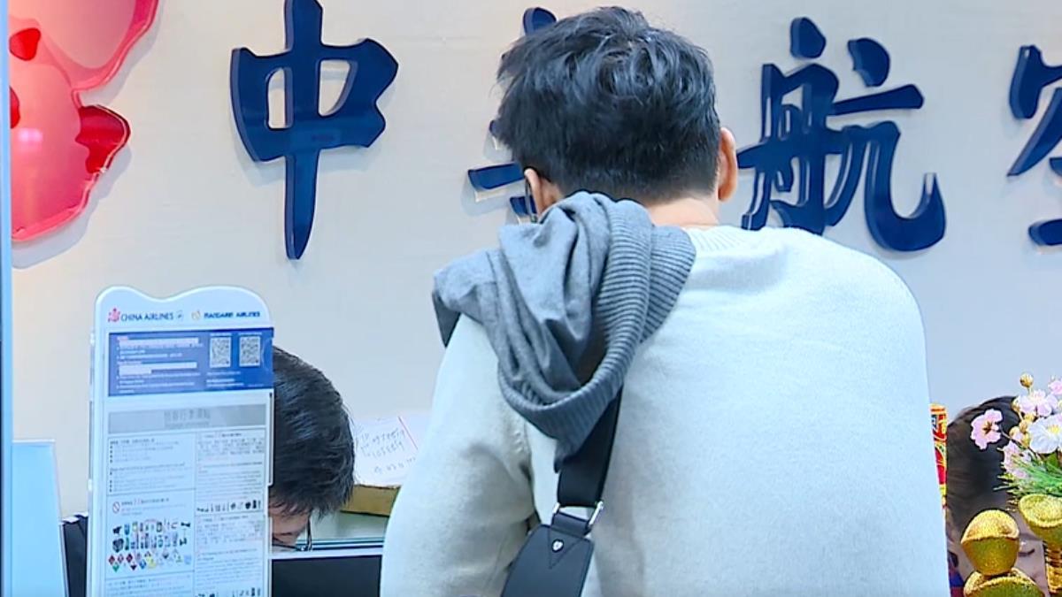 華航勞資2度談判 非機師員工再集結「反罷工」