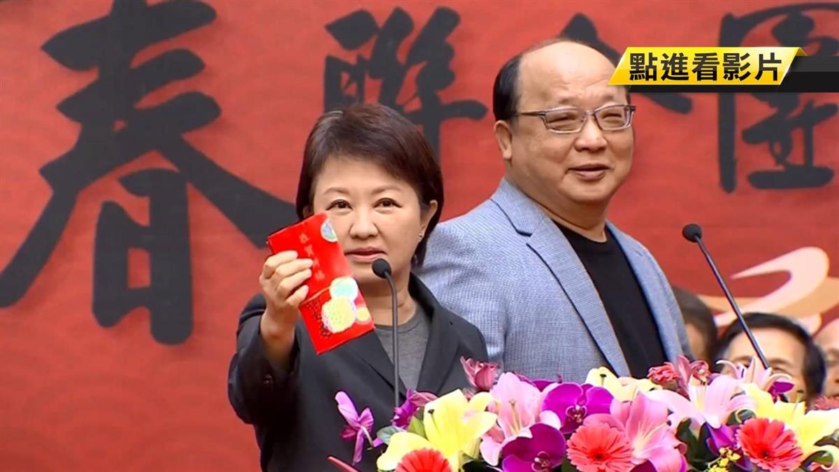 過年跑攤太忙!中市長盧秀燕9天春節胖2kg
