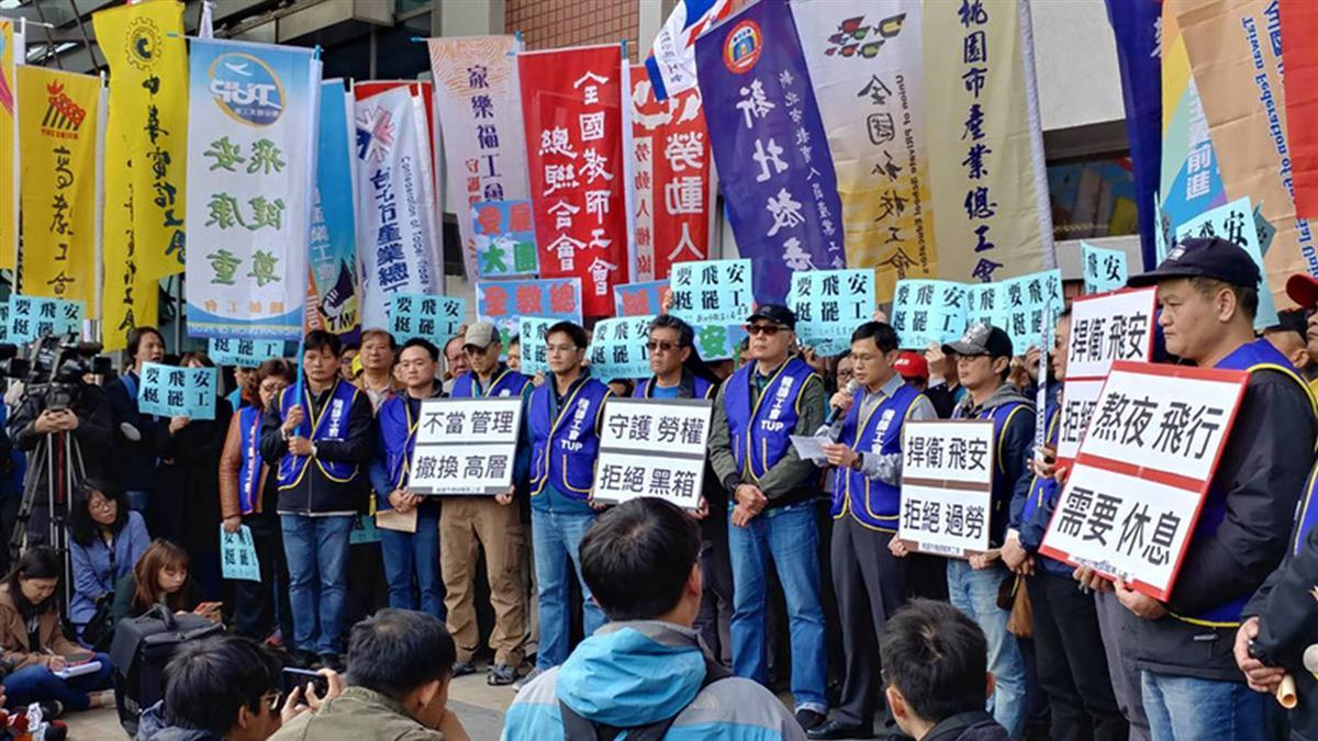 挺華航機師罷工!逾60工會:不願讓台灣成為過勞之島