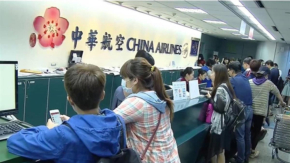 華航機師持續罷工 明天估20航班取消 影響4千多人