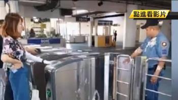 菲律賓搭地鐵不准飲食 任性陸女豆花潑警遭逮