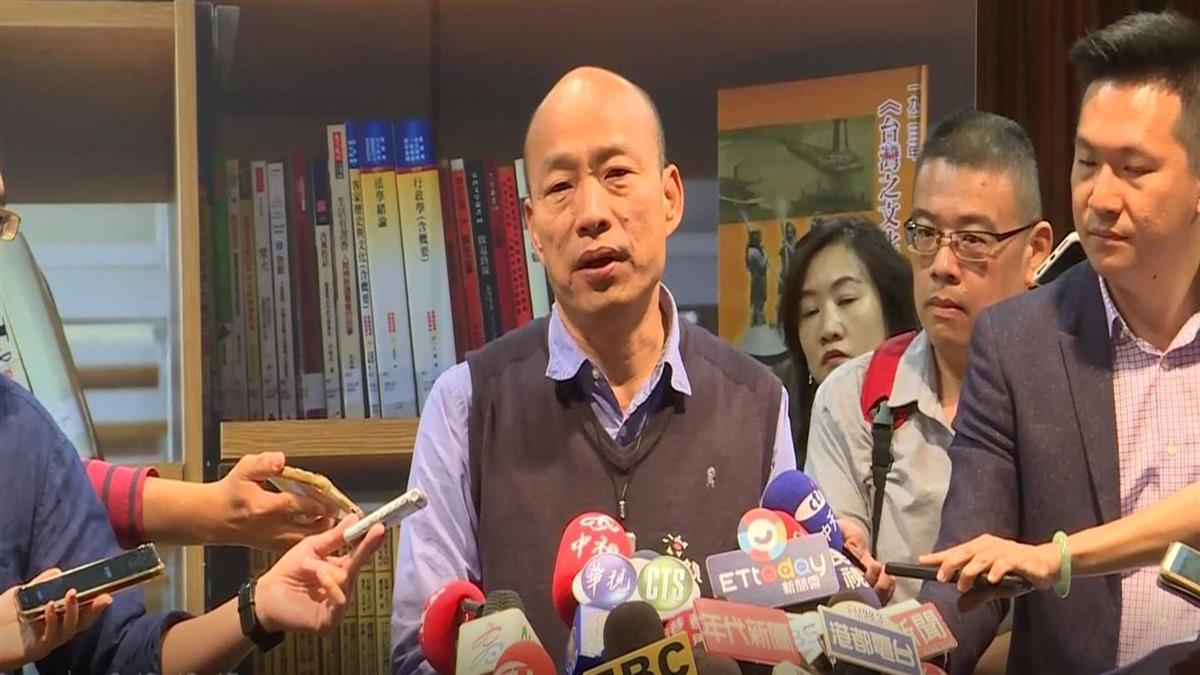韓國瑜拚經濟 證實三月出訪大陸