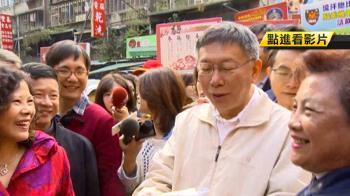 柯稱高雄「攤販經濟」 韓國瑜:寧說是庶民經濟
