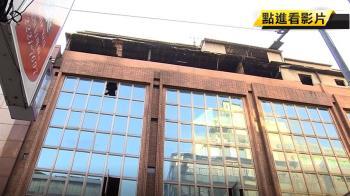 火災奪13條人命成廢墟 台中民聲大樓計畫都更