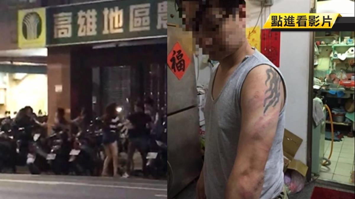 街頭大亂鬥! 酒客互K棍棒齊飛、開車衝撞 驚悚畫面曝光