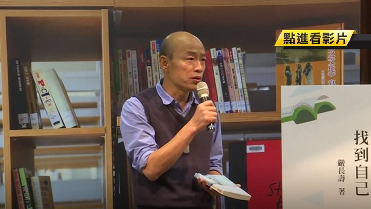 韓國瑜總創先例! 再推市民閱讀 每月還有獎金可拿