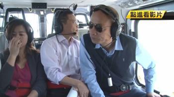 韓首搭直升機俯瞰愛河 愛情摩天輪可能在「這6地點」
