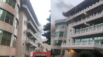 文化大學大典館驚傳火警!多名學生受困頂樓 搶救中