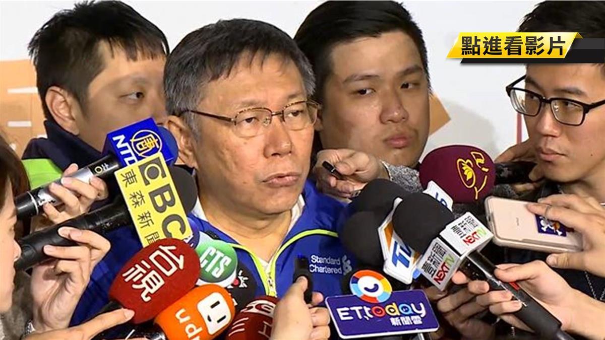 跟韓國瑜「拚」經濟有壓力? 柯P:台北比較成熟
