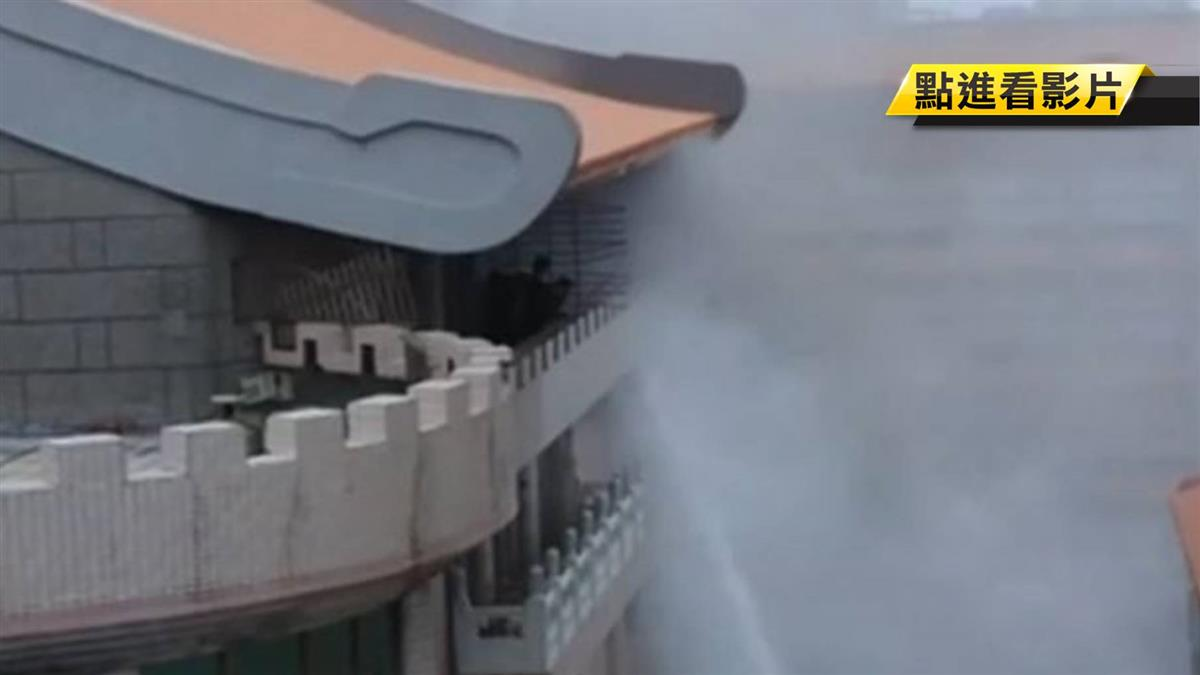 「救命 」文大環境學院火災 2女大生重傷