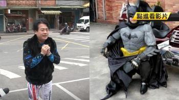 「樹林蝙蝠俠」醉鬧速食店砸盤 鞠躬歉:酒後失態