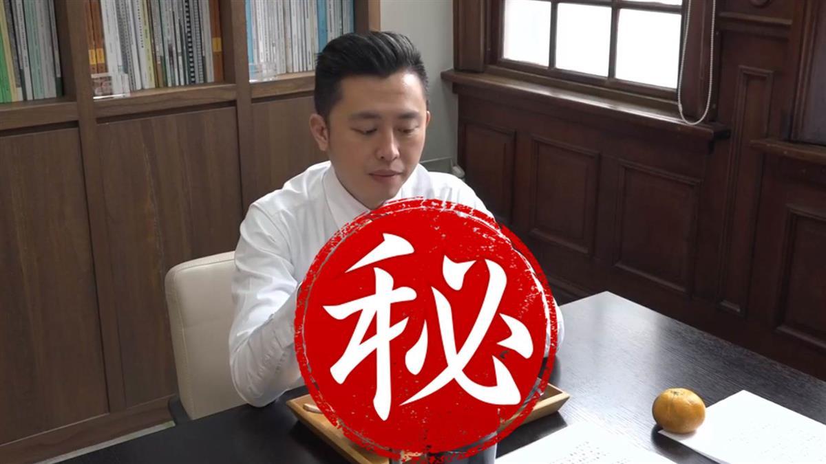 情人節直播做「這檔事」 新竹市長林智堅:太為難我了!